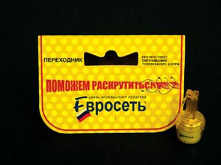 Кредит «Пенсионный - УБРиР
